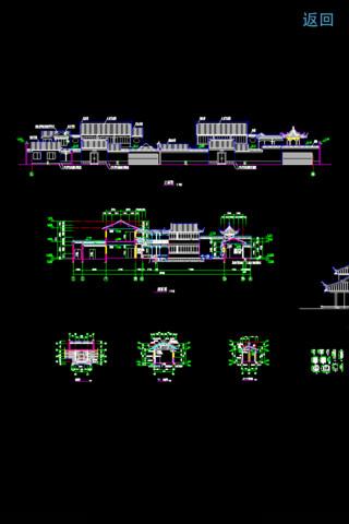 CAD手机看图-GstarCAD MC截图1