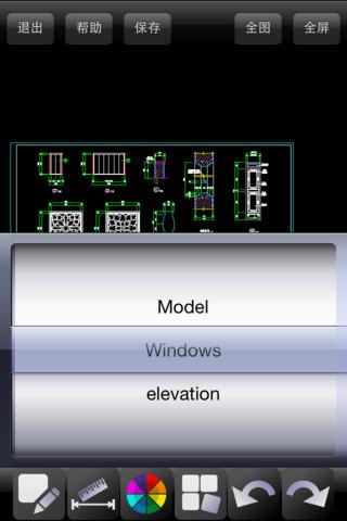 CAD手机看图-GstarCAD MC截图3