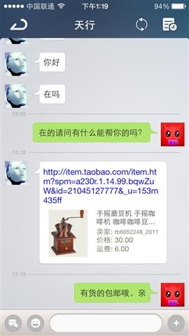 千牛淘宝官方卖家工作台截图3