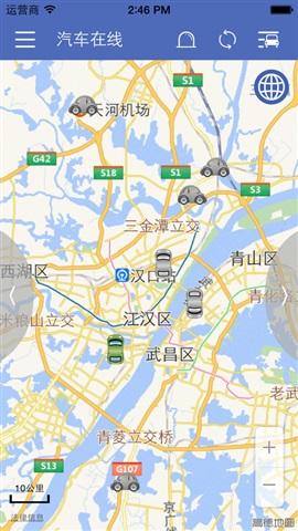 汽车在线截图2