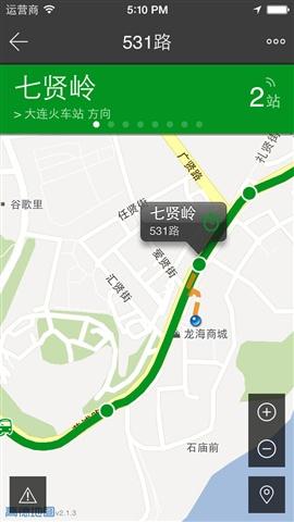 熊猫公交截图2