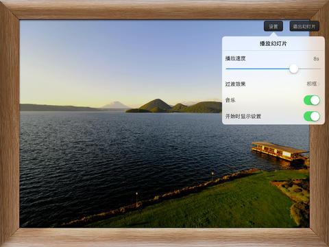 QQ空间HD截图5