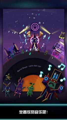 节奏星球 Groove截图5