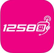 12580客户端 For iphone