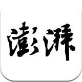 澎湃新闻段首LOGO