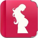 孕期提醒-怀孕必备