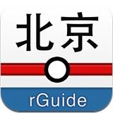 北京地铁+