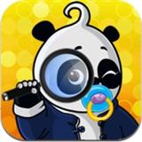 寻找熊猫屁王