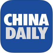 中国日报(China Daily)