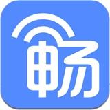 畅WiFi-免费wifi+上网伴侣