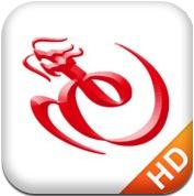 艺龙旅行HD