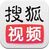 搜狐视频 For iphone