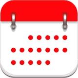 生活日历 For iphone