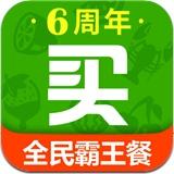 中粮我买网 For iphone