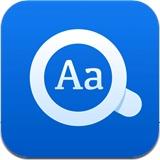 欧路词典 For iPhone