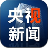 央视新闻 For iphone