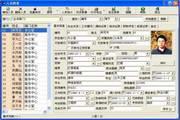 鑫源人事工资管理系统(通用版)