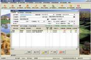 彩艺印刷管理软件