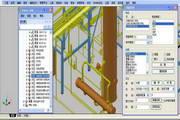 Pdmax 三维工厂设计系统