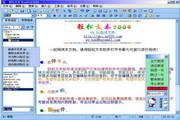 轻松文本(EasyPad)2012LOGO