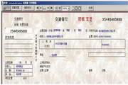 jatoolsPrinter 网页打印控件