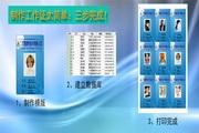 xCardMake證卡、卡證制作及排版系統