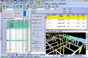 金格建筑及钢筋算量软件