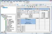慧通建筑工程资料制作与管理软件-北京版LOGO