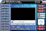 魔铃校园铃声管理软件 2012段首LOGO