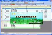 超人土地开发整理项目预算软件(含2011新定额)