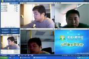 VHOO远程培训平台 绿色下载