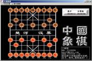 中国象棋大师段首LOGO