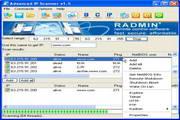 Advanced IP Scanner 免费版