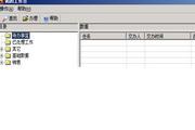 勤哲excel服务器-库存管理系统(企业版)