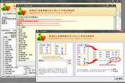 金雨電子表格數據合并工具