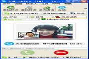 网亚局域网管理软件段首LOGO