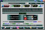 宽网MP3录音混音器