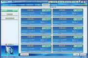 职称计算机考试之Word2003模块手把手加题库版