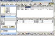 纵横外贸单证管理系统