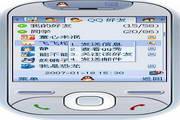 腾讯QQ2013 For S60V3 语音版
