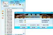 VTA-阜阳通聊天软件LOGO