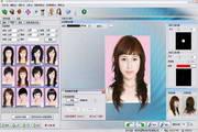国兴盛发型设计软件