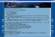 方舟txt文件阅读器