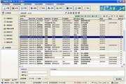 海潮售后服务管理系统