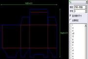包装魔术师CAD与印刷报价软件二合一