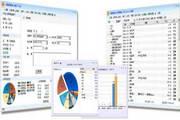水滴家庭记账软件