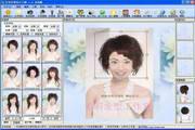 发型设计软件-宏羽发型设计大年夜师
