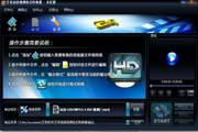 艾奇高清视频格式转换器软件LOGO