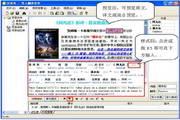 雪人计算机辅助翻译(CAT) 中文-英语版段首LOGO
