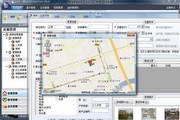 梵讯房屋管理系统企业标准版LOGO